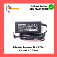 Adapter Lenovo Ideapad 320 20V 3.25A (65W) 4.0 x 1.7mm