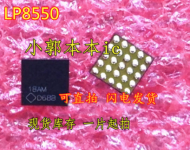 8550/  D688 D68B LP8550 BGA-25 Chipset for A1466 A1286 Backlight