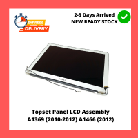 Topset Panel LCD Assembly A1369 (10-12) A1466 12