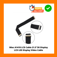 """iMac A1418 LCD Cable 21.5""""2K Display LCD LED Display Video Cable"""