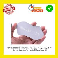 QIANLI OPENING iPHONE TOOL THIN Ultra-thin Spudger Repair Pry Screen Opening Tool for CellPhone Steel 0.1